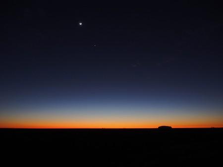 Uluru © Unsplash