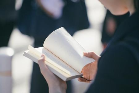 Books   © StockSnap / Pixabay