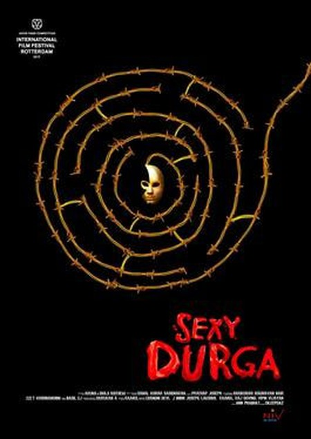 Sexy Durga was banned from the International Film Festival | © Sanal Kumar Sasidharan / Wikicommons
