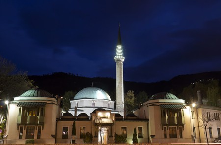 Emperor's Mosque at night | © M DOGAN Shutterstock