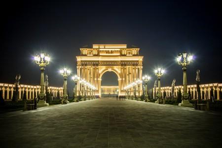 Arch de Triomph of Ganja Heydar Aliyev Park | © Elnur/Shutterstock