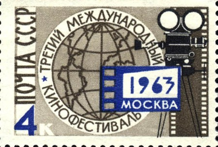 A stamp commemorating 3rd edition of the Festival in 1963 | © WikiCommons