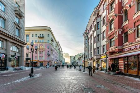 Arbat Street in Moscow | © Florstein / WikiCommons