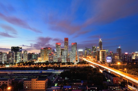 Beijing CBD Skyline at night
