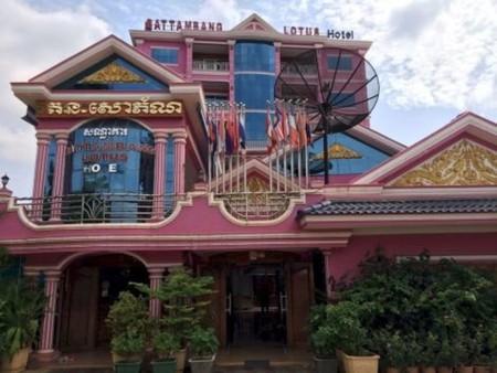 Battambang Lotus Hotel, Krong Battambang
