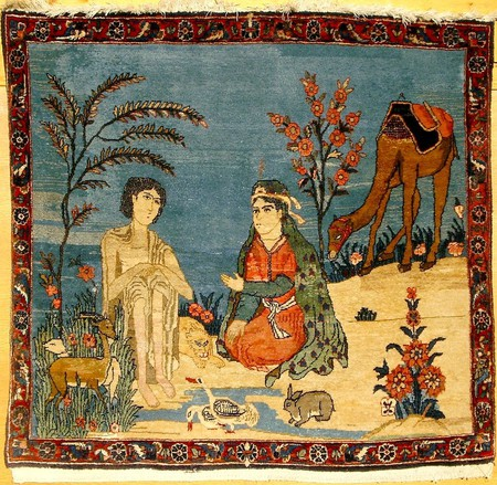Art on a carpet depicting Leyla and Majnun   © carpetgallery.eu/WikiCommons