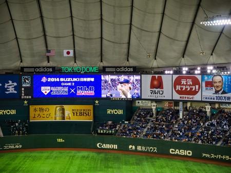 MLB Japan All-Star Series | © 中岑 范姜 / Flickr