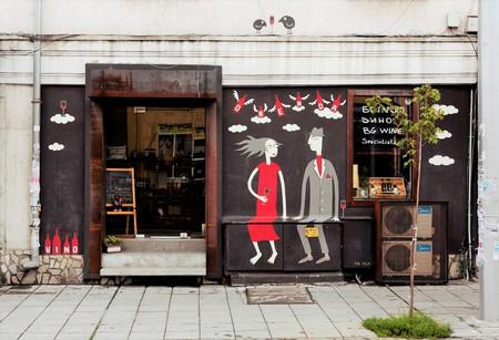 Courtesy of Vino Orenda Wine Shop, Sofia