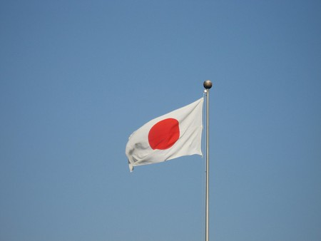 Tokyo   © mmphotography.it / Flickr