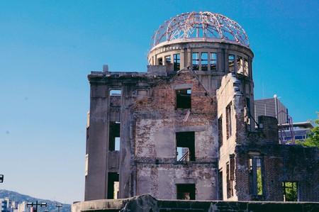 Atomic bomb dome | © Terence Mangram/Flickr
