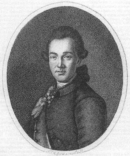 Matvey Fyodorovich Kazakov   © WikiCommons