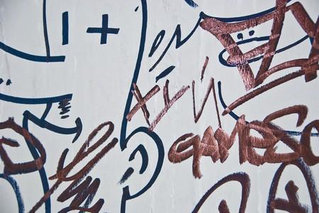 Graffiti with swear words | © Wikimedia Commons