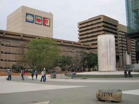 The South African State Theater