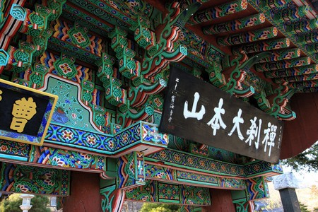 Beomeosa Temple's Il Ju Mun Gate