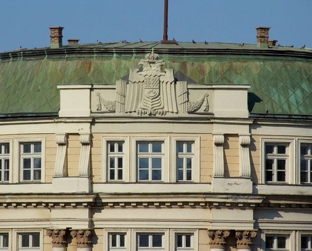 The University of Niš   © Pudelek/WikiMedia Commons