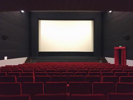 Nuovo Sacher Cinema