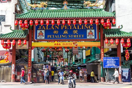 Entrance of Chinatown Petaling Street | © Mr. James Kelley/Shutterstock