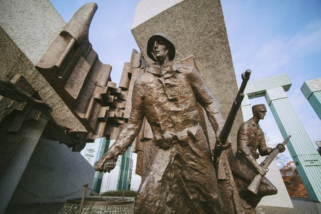 The Warsaw Uprising Museum