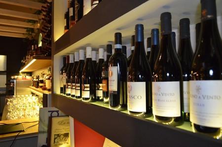 wine-1802721_1280