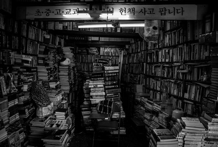 Bosu-dong Book Alley, Busan