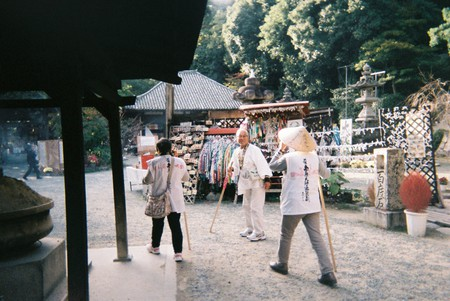 Walking through a village in Ehime