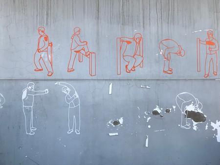 On the wall of a Yangmeizhu Xiejie building | © Yufan Lu