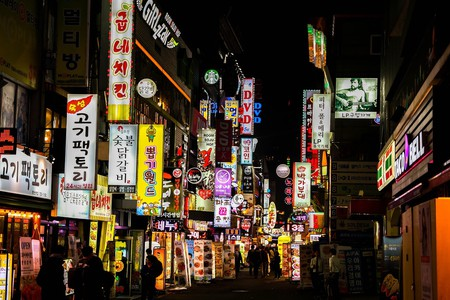 Night falls over Seoul, South Korea   © 8minwoo / Pixabay