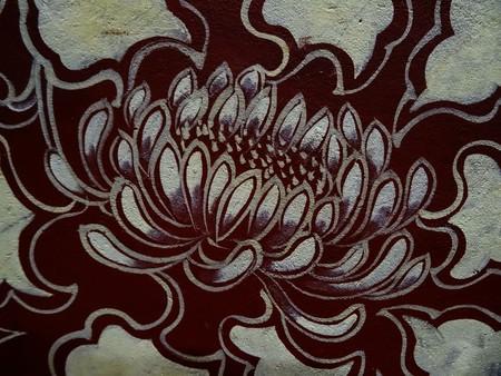 A traditional Korean lotus flower pattern, seen in Jeju Island