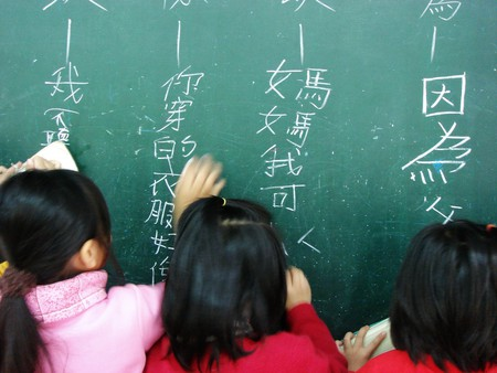 Travellers don't have to master Chinese to enjoy their time in China