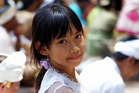 Indonesian girls pretty Indonesian Women: