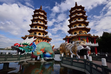 Tiger and Dragon Pagodas