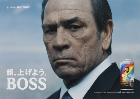 Tommy Lee Jones in a Japanese advert for Boss Coffee.