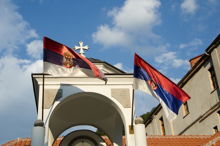 Monastery of Prohor Pcinjski is one of the oldest Serbian Monasteries situated on the border with Republic of Macedonia