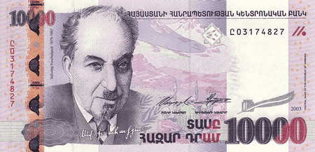 Banknote of 10,000 Armenian dram
