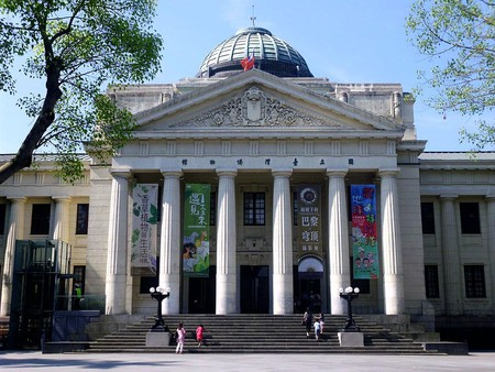 The National Taiwan Museum's main building