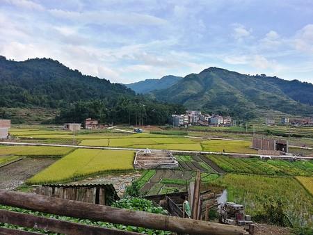 Huanjiang Maonan Autonomous County