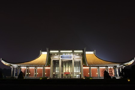 Dr Sun Yat-sen Memorial Hall at night