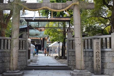 Nambayasaka Shrine.