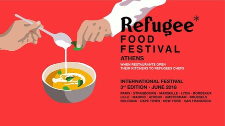 Poster of the Athens Refugee Food Festival 2018