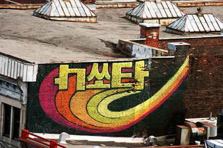Hangul text graffiti