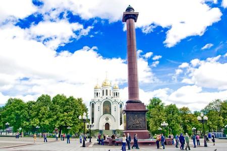 Central Square, Kaliningrad