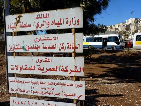Public buses in Amman