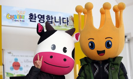 Mascots at Imsil Cheese Theme Park, South Korea