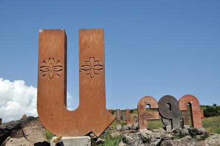 Monument of Armenian Alphabet   © Nina Stössinger /Flickr