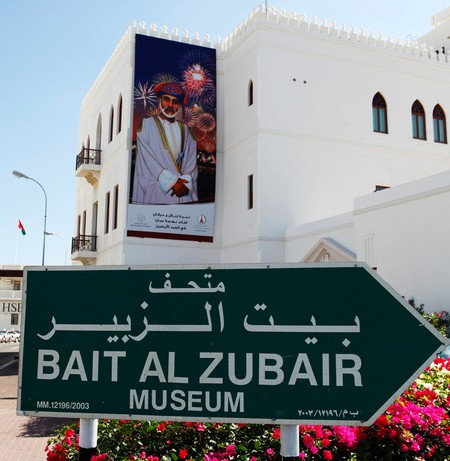 Spend some time exploring Bait Al Zubair