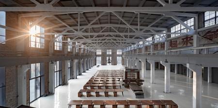 RE-VEIL factory project