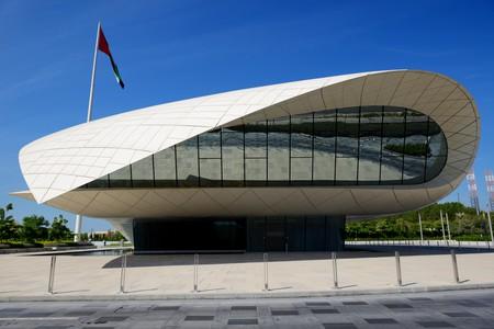 Etihad Museum, Dubai.