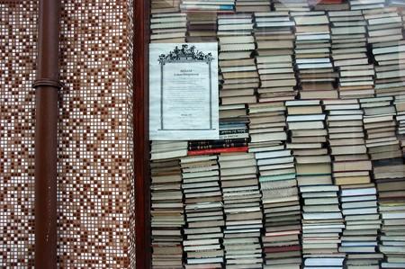 Reykjavik bookstore