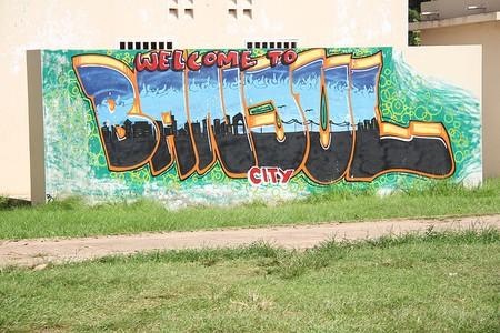 Welcome to Banjul