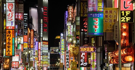 Kabukichō is a nightlife neighbourhood that's overflowing with more hidden bars than you can count